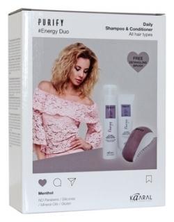 Purify-Energy набор ( шампунь + кондиционер + щетка для волос)
