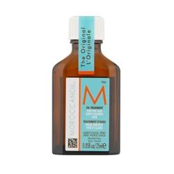 Moroccanoil  - Масло восстанавливающее для тонких светлых волос 25 мл