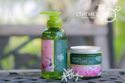 CARETECT OG Anti-Age Care Shampoo